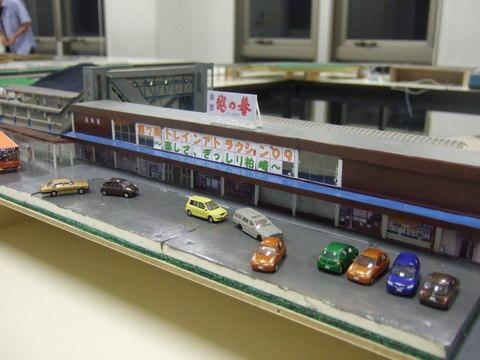 (路モジ)柏崎Station2