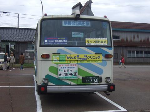 頸城バス 2